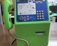 公衆電話グリーン