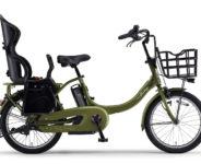PA20BXLR電動自転車 カーキ