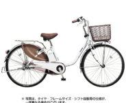 BE-ELD434F電動自転車 ホワイト