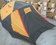 OU-T01-45B  テント 黒/黄色